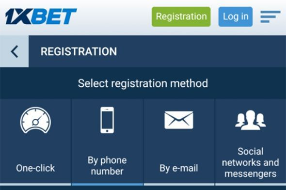 1xBet Uganda - 4 registration methods