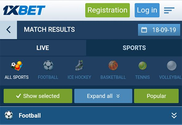 1xbet-uganda-mobile-website.jpg